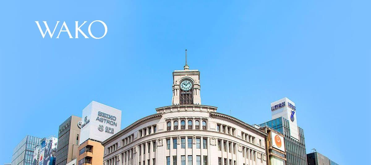 银座和光|是银座的象征,是一个有百年历史的高级百货店